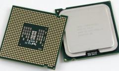 Come si costruisce una CPU